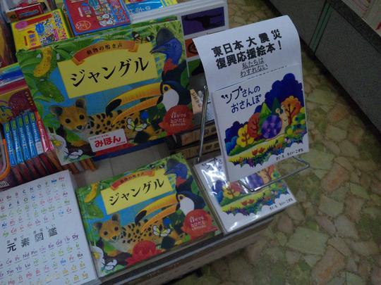 三弥井書店さん
