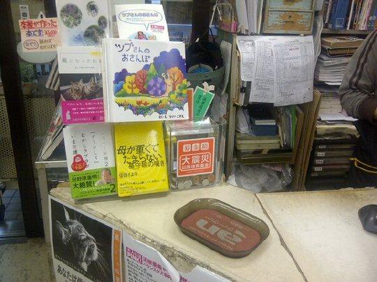 小川書店さん.jpg