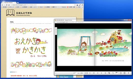 oekaki_ebook.jpg
